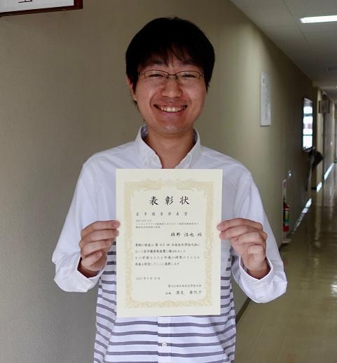 理工学研究科修士2年の椎野浩也さんが日本生化学会大会で若手優秀発表賞を受賞しました。