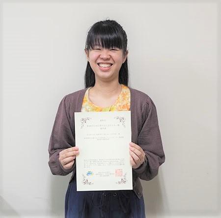 博士前期課程1年の佐久間夕芽さんが第68回日本生態学会大会においてポスター優秀賞受賞