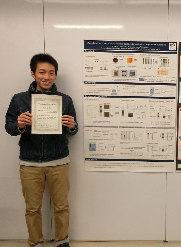 2019年度修士修了の佐藤大介君の論文が、英国王立化学協会の2020 HOT articleに選出されました。