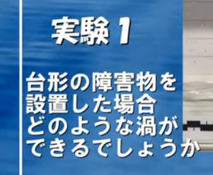 【アクティビティ】理学部サイエンスコミュニケータープログラム